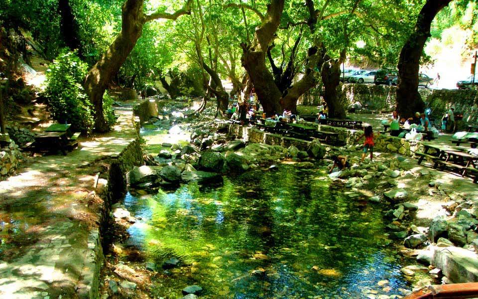 Ayazma Pınarı Tabiat Parkı